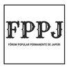 Fórum Popular Permanente de Japeri